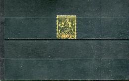 Inde 1900-07 Yt 17 - Usados