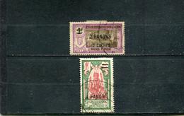 Inde 1929 Yt 95 99 - Usados