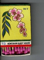 BOITE  ALLUMETTES: Hengshan Guest House  - (chine)- Hengshan Picardie Hotel Actuel. - Matchboxes
