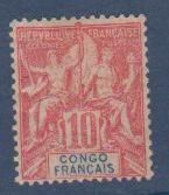 CONGO          N°  YVERT   42    NEUF SANS CHARNIERE      ( NSCH  1/08 ) - Nuevos