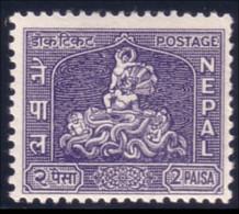 668 Nepal Krishna Serpent SnakeMNH ** Neuf SC (NEP-2) - Nepal