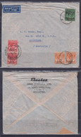 Singapore 1948 BMA Cover To Australia(Bata Shoe Company Envelope) - Singapore (1959-...)