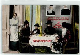 53257718 - Juden Neujahr - Judaika, Judentum