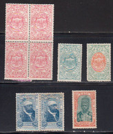 Ethiopie 1909 Yvert 87 ** Bloc De 4, 86 **, 88 **, 89 **, 91 ** Neufs Sans Charniere. Armoiries Ou Menelik II. - Ethiopie