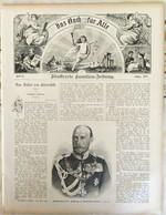 DAS BUCH Für ALLE 1897 Nr 23 Graz Grätz. München. Hyde Park London (Double Page) - Non Classificati