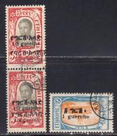 Ethiopie 1925 Yvert 140, 139 Paire, Obliteres. TP De 1919 Surcharges - Etiopía