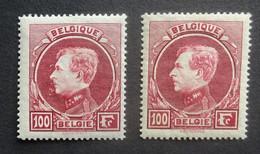 BELGIE  1929  Grote Montenez    Nr. 292 A - 292  B     Tand. 14      Licht Spoor Scharnier *      CW 65,00 - 1929-1941 Gran Montenez