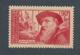 FRANCE - N° 344 NEUF** SANS CHARNIERE - COTE MINI : 16€ - 1937 - Nuovi