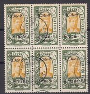 Ethiopie 1925 Yvert 142 Obliteres, Lot De 6. Double Surcharge - Etiopía