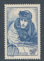 FRANCE - N° 461 NEUF** SANS CHARNIERE - COTE MINI : 17€ - 1940 - Ungebraucht