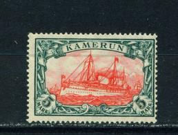 GERMAN CAMEROON  -  1905-19 Yacht Definitive 5m Hinged Mint - Kolonie: Kamerun