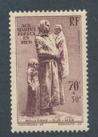 FRANCE - N° 447 NEUF** SANS CHARNIERE AVEC GOMME NON ORIGINALE (GNO) - COTE MINI : 15€ - 1939 - Ungebraucht