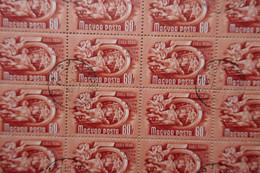HONGRIE BELLE FEUILLE OBLITERES  1954 - Briefe U. Dokumente
