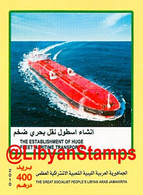 LIBYA 2010 ERROR/VARIETY Ships Petroleum Oil Maritime Transports OPEC Related AlFateh #34 (MNH) - Aardolie