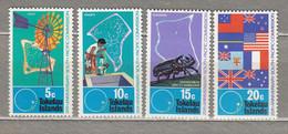 TOKELAU 1972 Science Flags MH Mi 26-29 #27926 - Tokelau