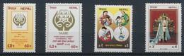 Nepal 1988-1989 Differentes Emissions MNH - Nepal