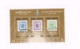 Centenaire Du Premier Timbre-poste. - Nepal