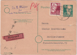 Germany, Soviet Zone, Berlin 1952 - Zonder Classificatie