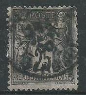 France N° 97 Obl - 1876-1898 Sage (Type II)