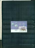 BARBUDA 100 AUTOMOBILE 1 BF NEUF A PARTIR DE 1.50 EUROS - Antigua Y Barbuda (1981-...)
