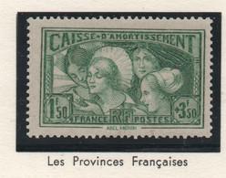 Timbre Neuf 1931 - YT 269 - Le Travail - Surtaxe Caisse D'Amortissement 1f50 + 3f50 Vert-jaune - Cassa Di Ammortamento