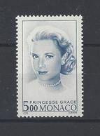 MONACO.  YT  N° 1871   Neuf **  1993 - Unused Stamps