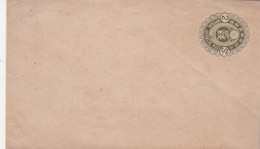 Japon Entier Postal Enveloppe 2 Sen - Neuve - Sobres