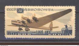 Russie  -  Avion  :  Yv  65  Mi  576  * - Nuovi