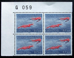 Greenland 1982   MiNr.133   MNH (**) ( Lot Mappe) - Unused Stamps