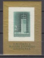 HUNGARY 1958, Mi# Bl 26B, CV €170, Imperf, Architecture, MNH - Briefe U. Dokumente