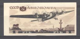 Russie  -  Avion  :  Yv. 66a. (*). Non Dentelé - Unused Stamps
