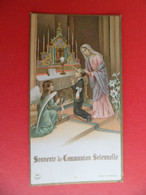 Image Pieuse 1941 Religion Catholique Ed. PC Paris N° 12  - Communion Solennelle Eglise BRETTEVILLE Manche - Religion & Esotericism