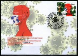 Macedonia Mazedonien 2020  MNH ** Ma 879 SUPPORT FOR HEALTH WORKERS FIGHTING COVID-19 Corona FDC - Macedonia
