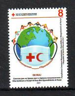 Nord Macedonia 2021 Charity Stamp RED CROSS Covid 19 Medical Mask MNH - Macedonia