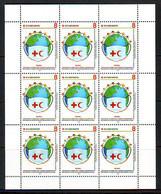 Nord Macedonia 2021 Charity Stamp RED CROSS Covid 19 Medical Mask MNH Mini Sheet - Macedonia