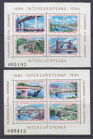 Romania 1984 Intereuropeana 2 M/s ** Mnh (52046) - European Ideas