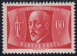 HUNGARY  Michel  1022  ** MNH - Ungebraucht