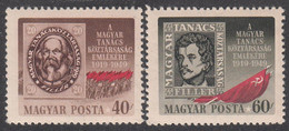 HUNGARY  Michel  1037/38  ** MNH - Ungebraucht