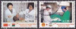 Série De 2 TP Oblitérés N° 1870/1871(Yvert) Madagascar 2005 - Coopération Médicale Madagascar-Chine - Madagascar (1960-...)