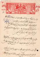 INDE - Etat Princier - PATAUDI - 1940/45 -Revenue -Type 35 N°164 - 5 Rupees- - Sonstige