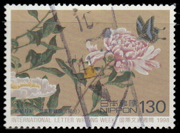 Japon 1998. ~  YT 2475 - Pivoines - Used Stamps