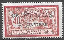 Grand Liban 7 Euros Mh * Nc  (tres Petite Trace De Charniere) - Nuovi