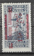 Grand Liban Mh Nc * 12,50 Euros 1928 - Unused Stamps