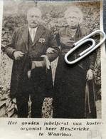 WAARLOOS..1934.. GOUDEN JUBELFEEST VAN KOSTER ORGANIST HEER HENDERICKX - Non Classés