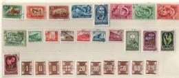 Ungarn 1951 Siehe Bild 29 Marken Gestempelt  Hungary Used - Gebraucht