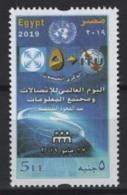 Egypt - Egypte (2019) - Set -  /  ITU - Space - Telecom