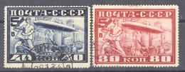 Ru0  -  Russie  -  Avion  :  Yv  20-21  (o)   Dentelé  12 1/2 - Used Stamps