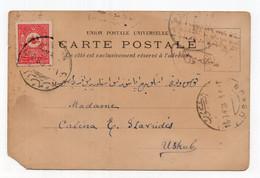 1903 TURKEY,SMYRNA TO USKUB,SKOPJE,MACEDONIA,SAMOS,GREECE,ISLAND ILLUSTRATED POSTCARD,USED - Turchia