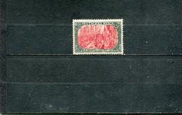 Allemagne 1905-11 Yt 95 * - Unused Stamps
