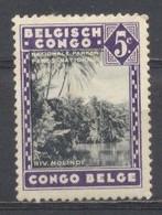 Congo Belga, Nuevo, Restos De Charnela - 1947-60: Ungebraucht
